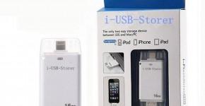 I-USB-storer 6