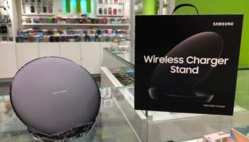 Análisis y opinión cargador inalámbrico Samsung para tu teléfono móvil